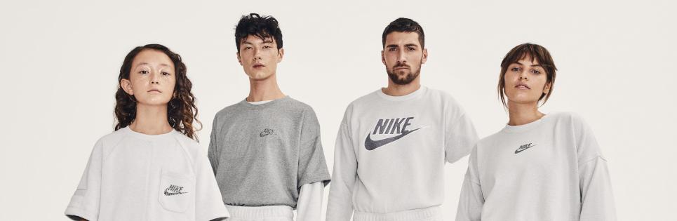 Nike Sustainability