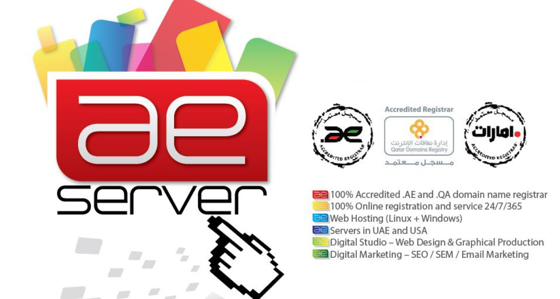 About AEserver Homepage