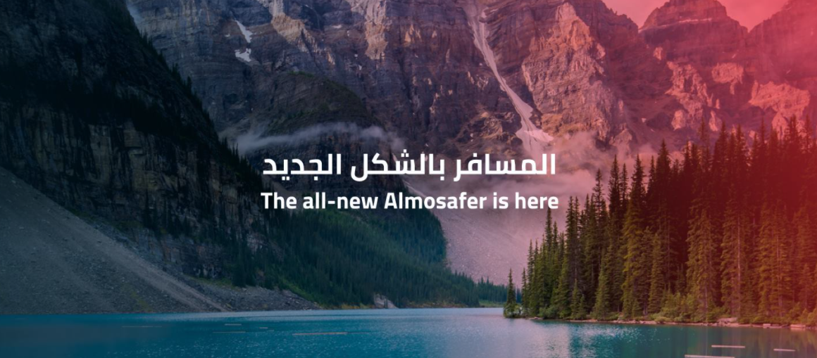 About Almosafer Homepage