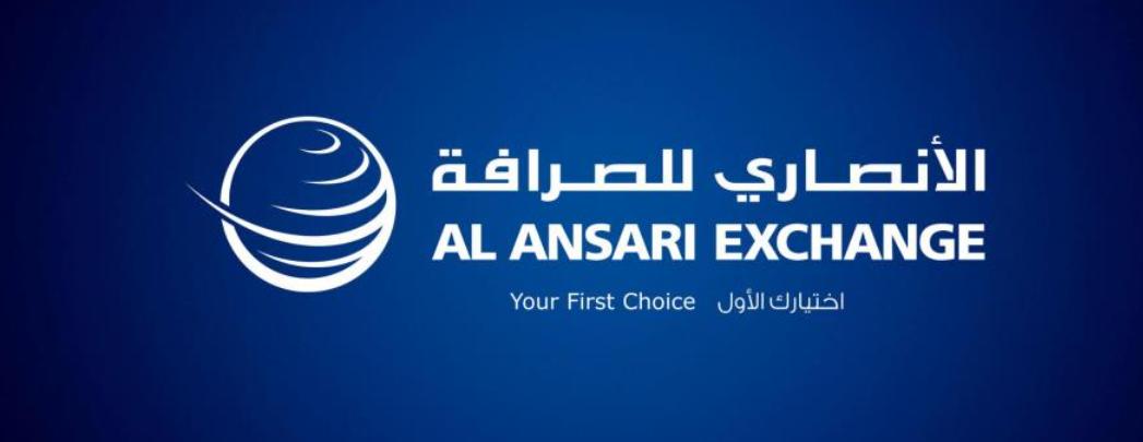 About Al Ansari Exchange Homepage