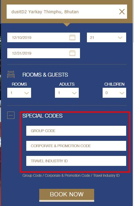 How do I use my Dusit International discount code?