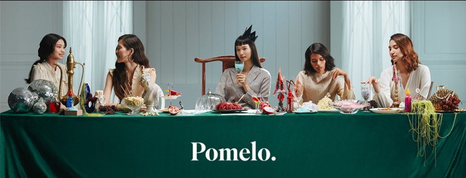 About Pomelo Fashion Homepage