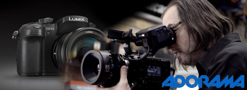 About Adorama Homepage