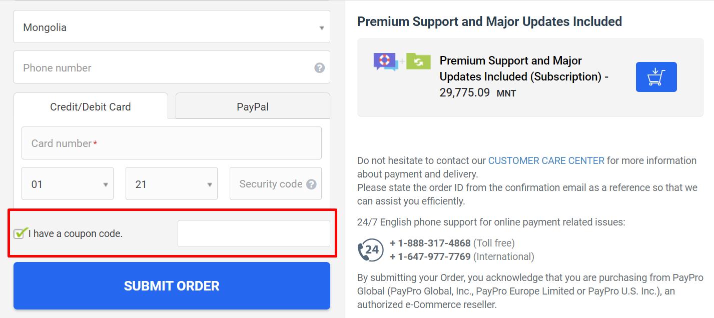 How do I use my SoftOrbits coupon code?
