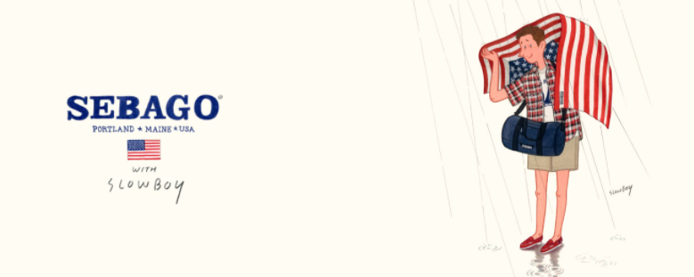 About SEBAGO homepage