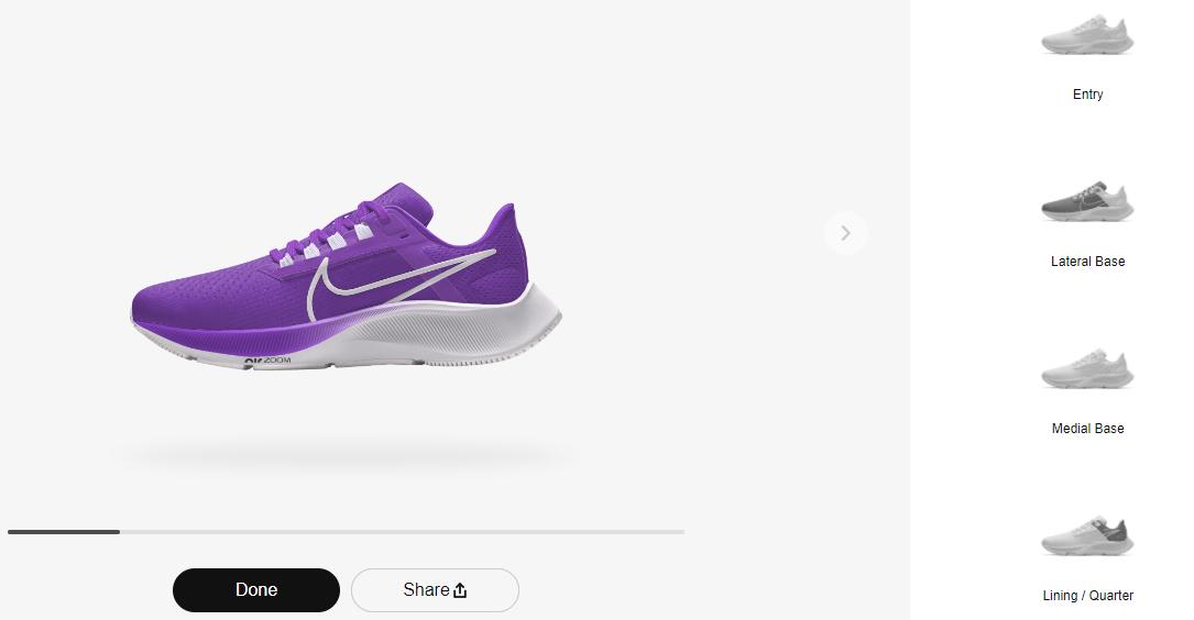Customise Nike