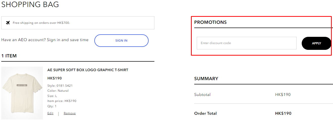 How do I use my aerie promotion code?