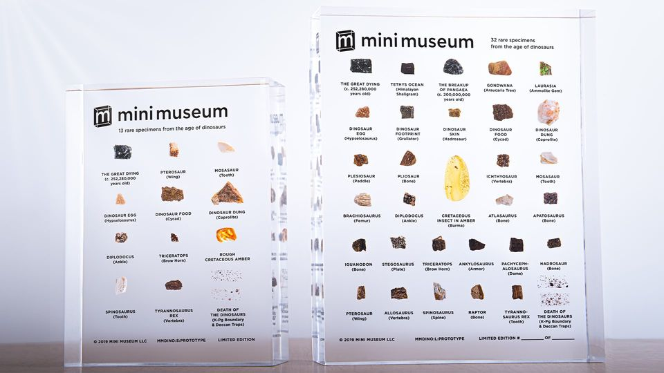 About Mini Museum Homepage