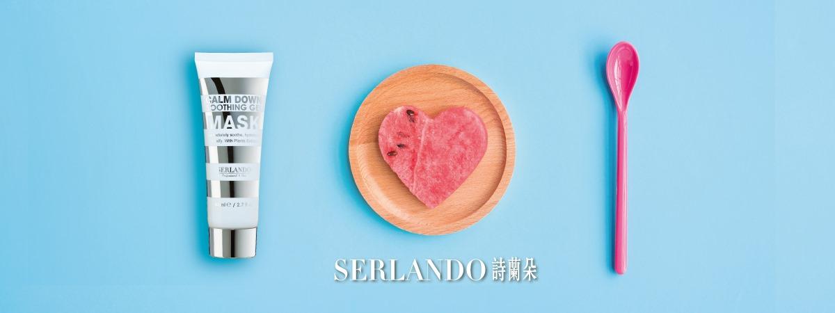 About SERLANDO Homepage