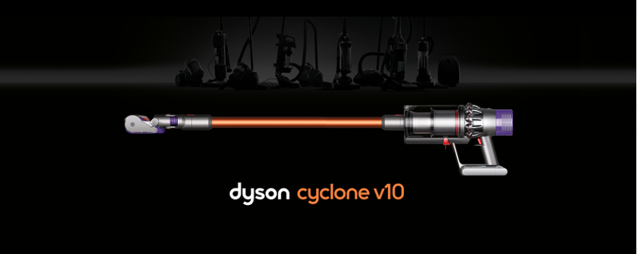 About Dyson Homepage