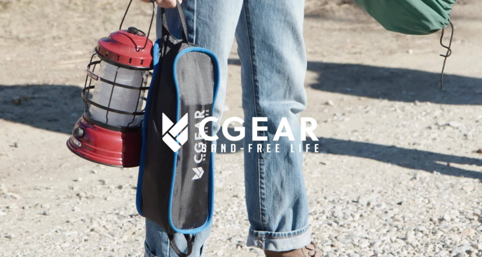 About CGear Sand-Free homepage