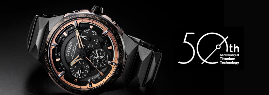 About Citizen Watch Homepage