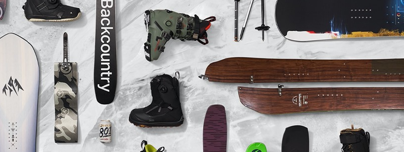 About Backcountry Homepage