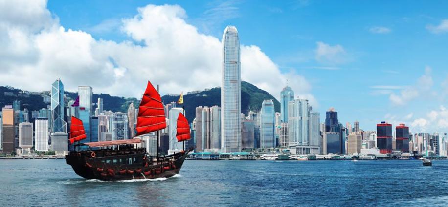 Hong Kong Pass