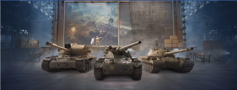 About World of Tanks Homepage