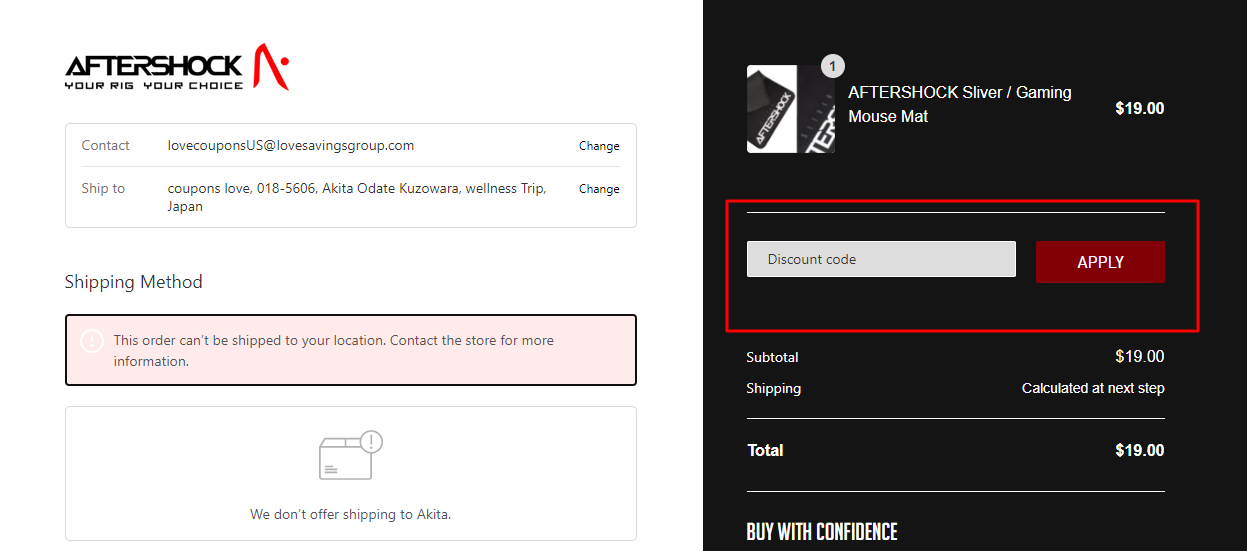 How do I use my AFTERSHOCK discount code?