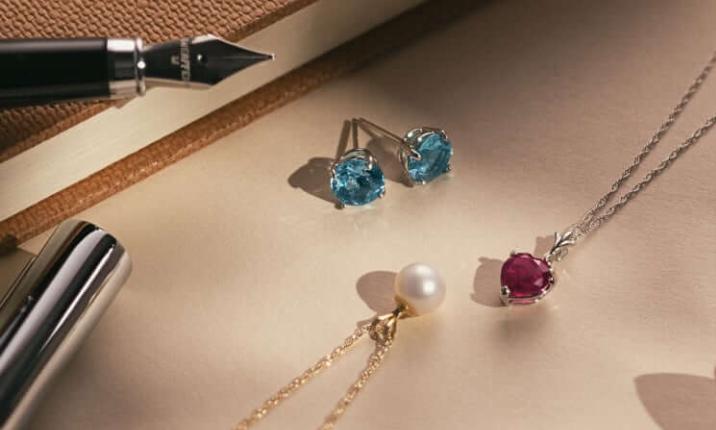 qp jeweller