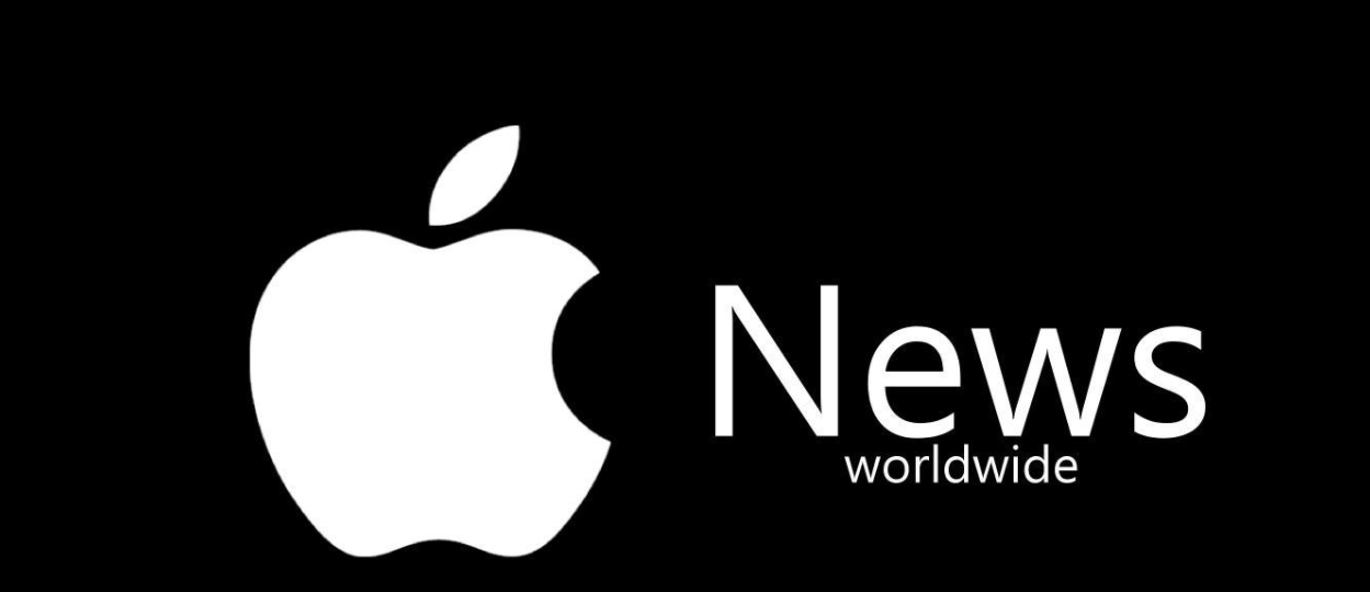 About Apple News Homepage