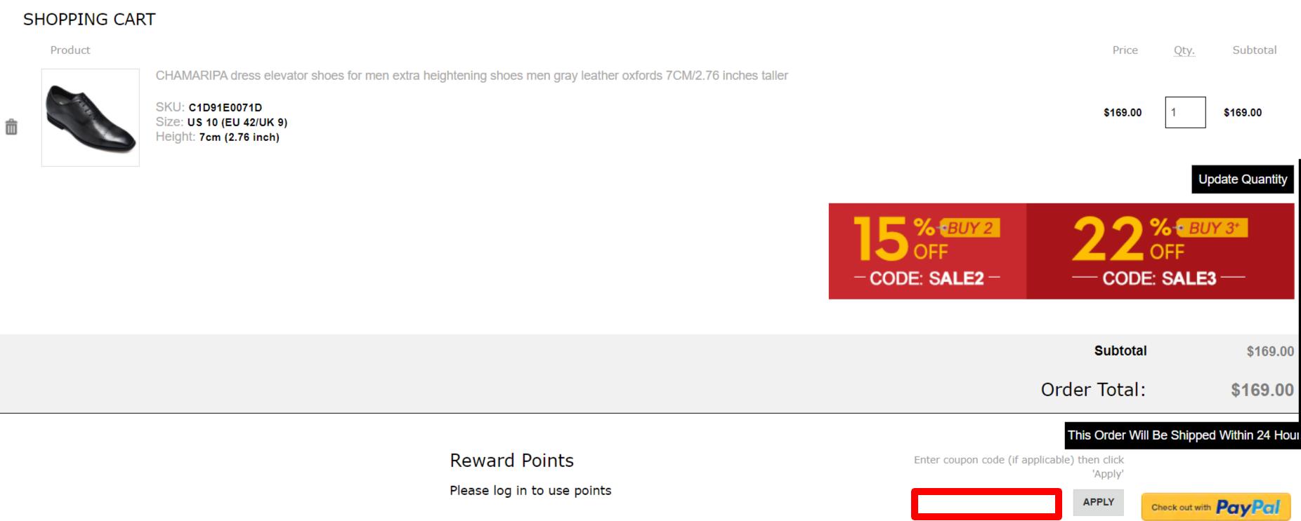 Chamaripa Discount Code