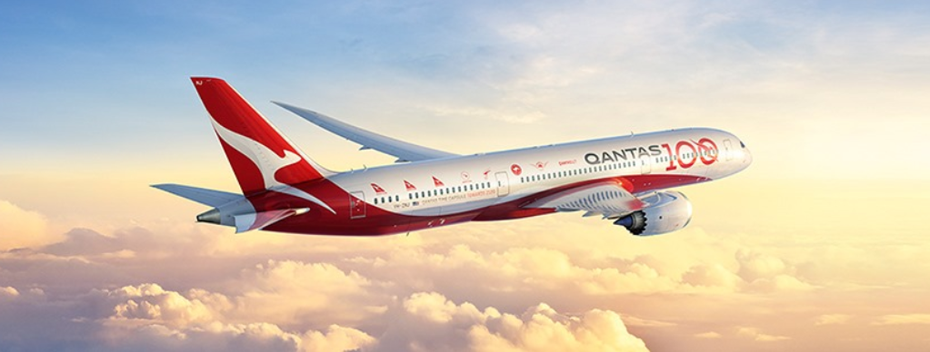 About Qantas Homepage