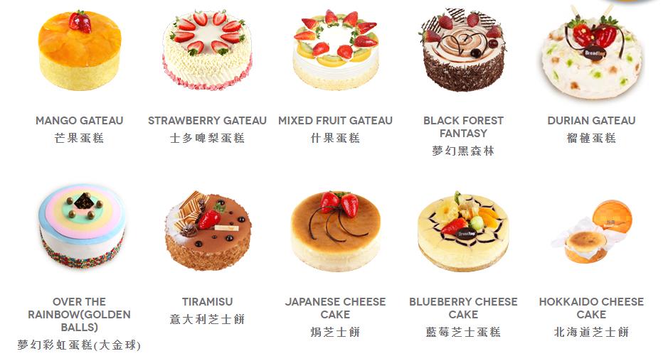 Breadtop Cakes