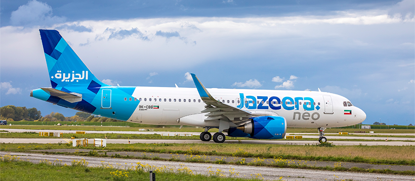 About Jazeera Airways Homepage