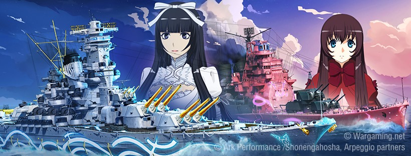 About World of Warships Homepage