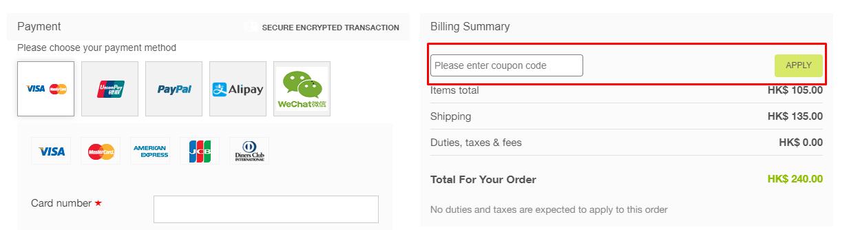 How do I use my Juice Beauty coupon code?