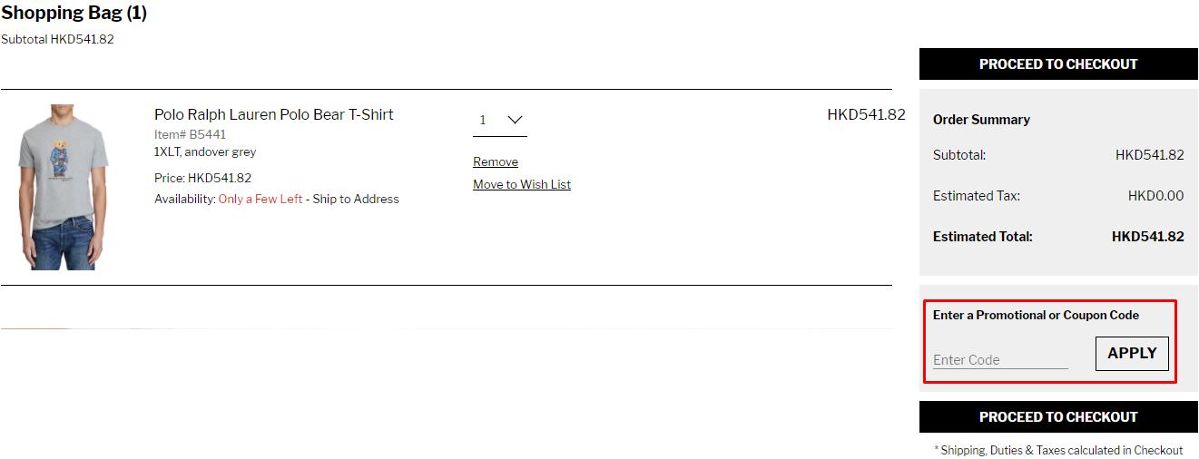 How do I use my DXL Big + Tall coupon code?