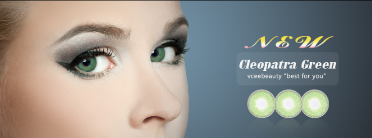 About Vceebeauty homepage