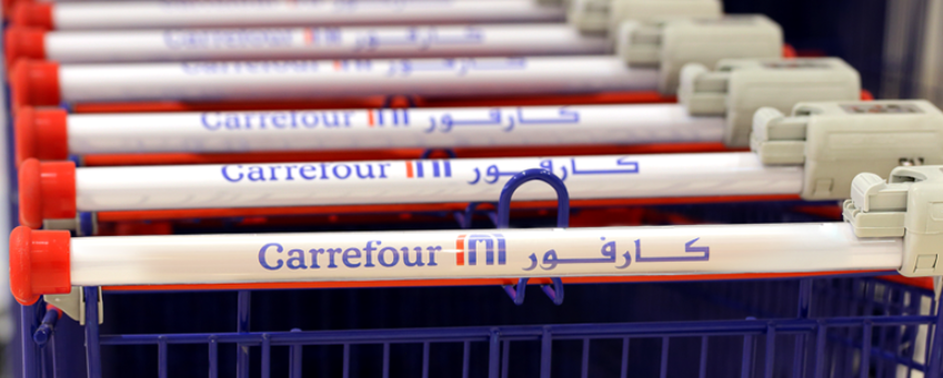 About Carrefour UAE Homepage