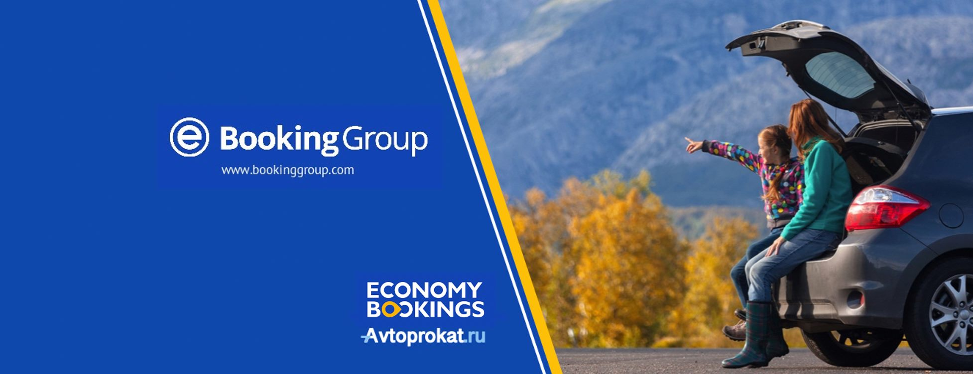 About Economy Bookings Homepage