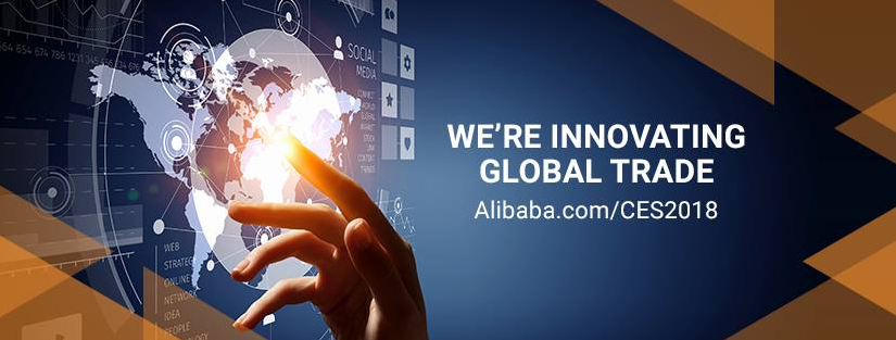 About Alibaba Homepage
