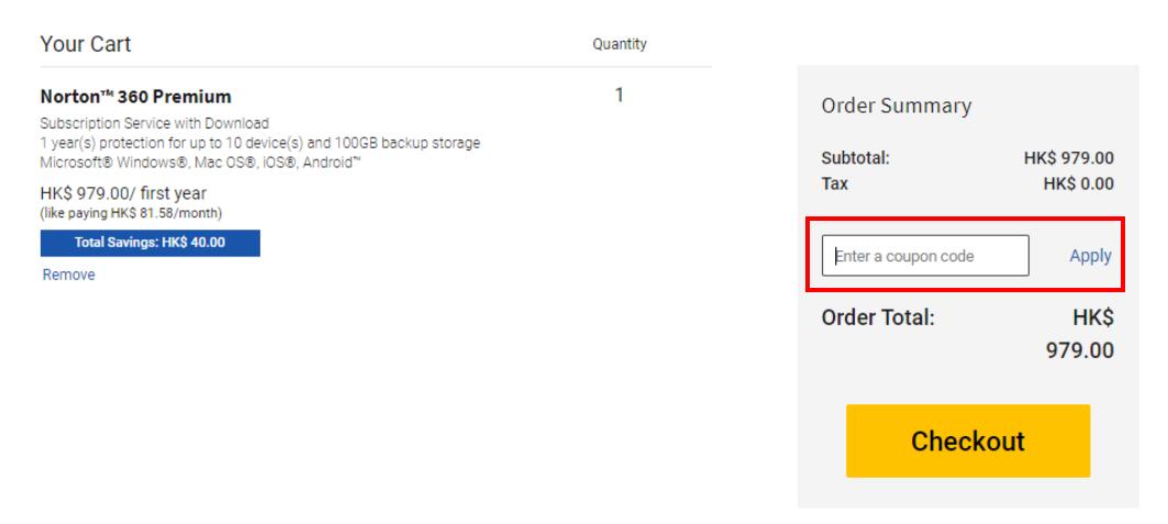 How do I use my Norton coupon code?