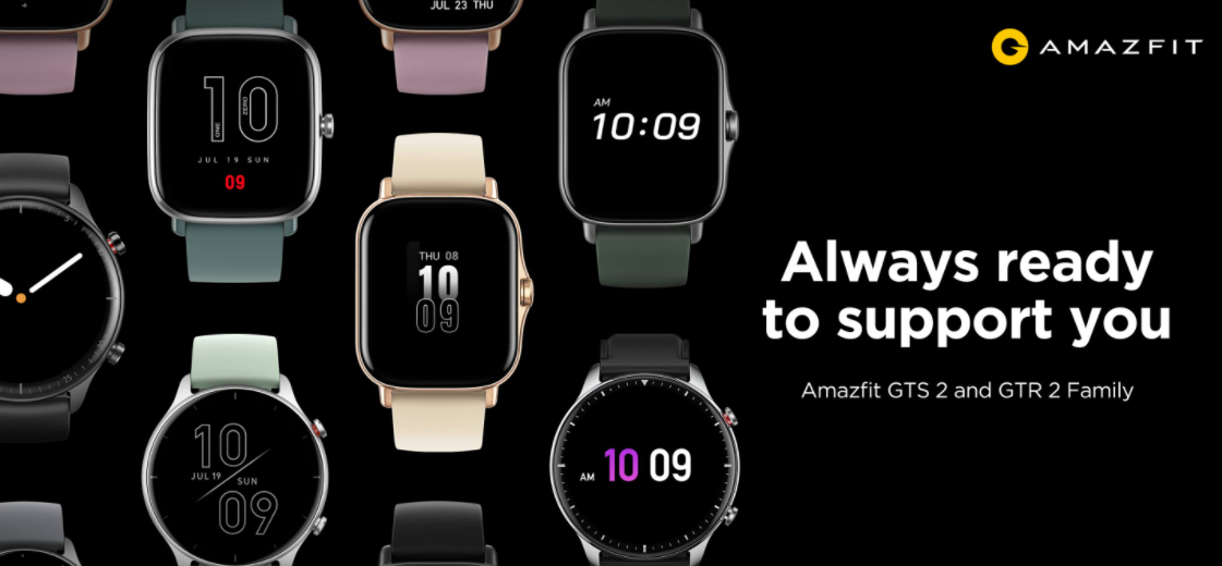 About Amazfit Homepage