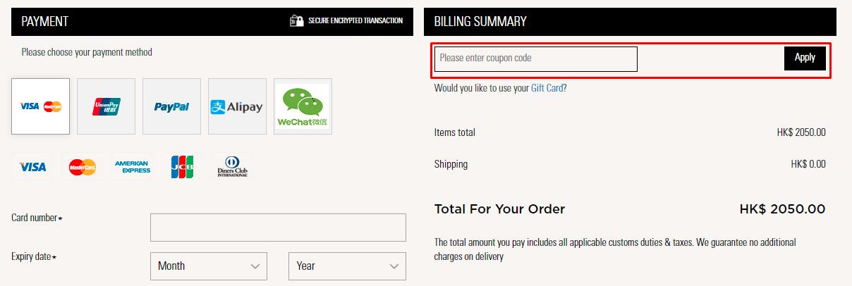 How do I use my Boundary Supply coupon code?