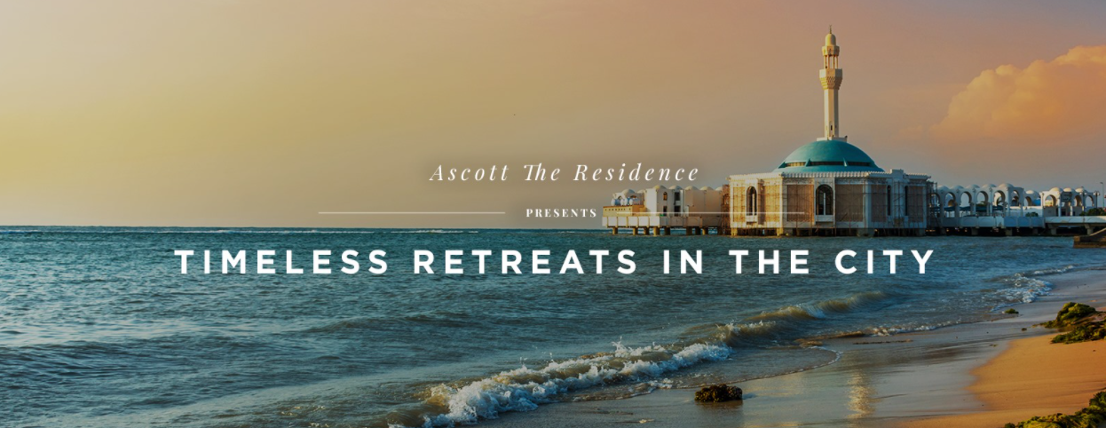 About Ascott Hotels & Resorts Homepage