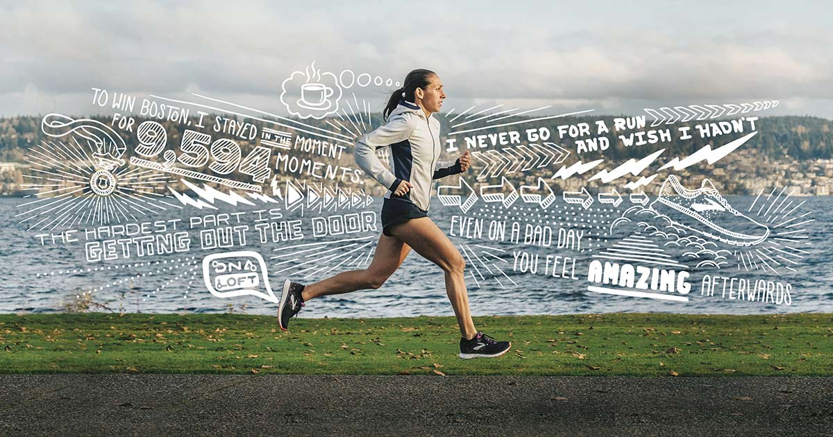 About Brooks Running Homepage