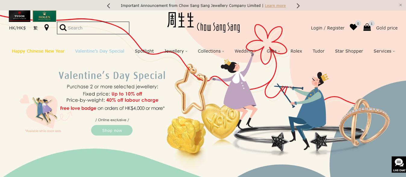 Chow Sang Sang Homepage
