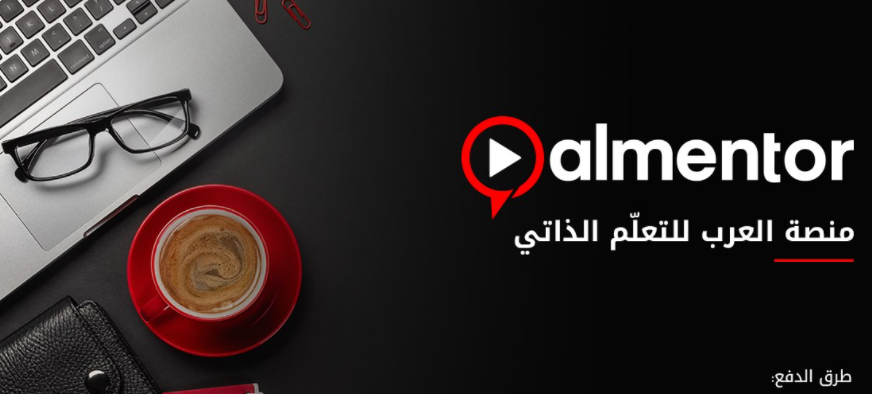 About Almentor Homepage