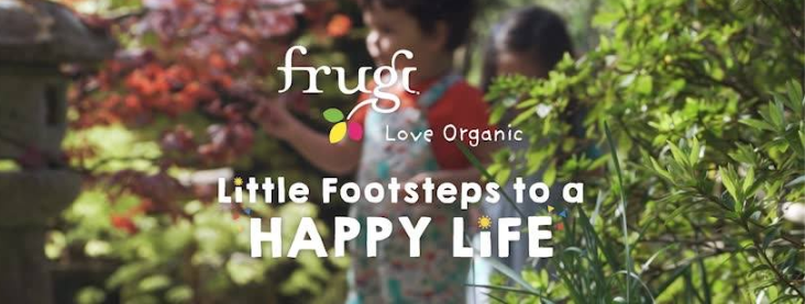 About Frugi Homepage