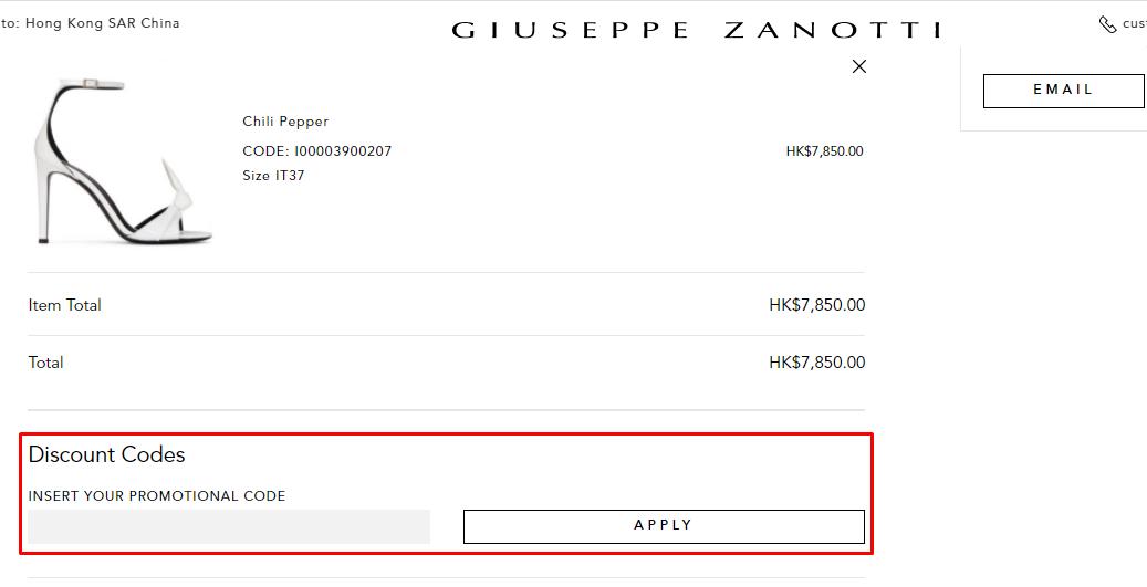 How do I use my Giuseppe Zanotti discount code?