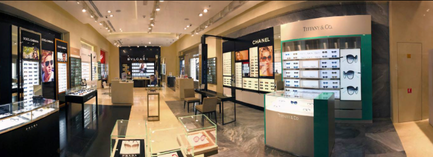 About Al Jaber Optical Homepage