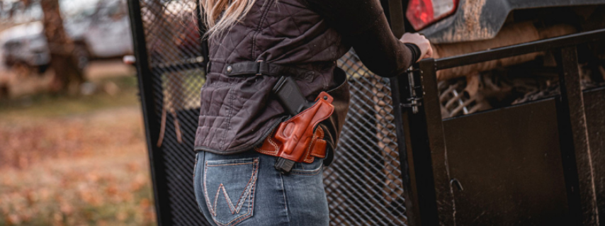 About Galco Holsters Homepage