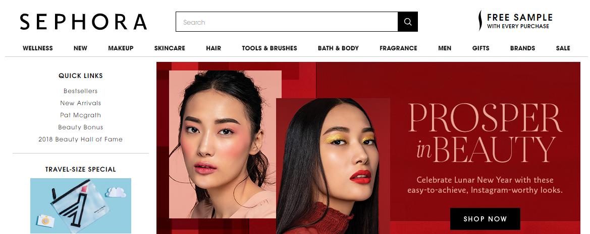 Sephora Homepage