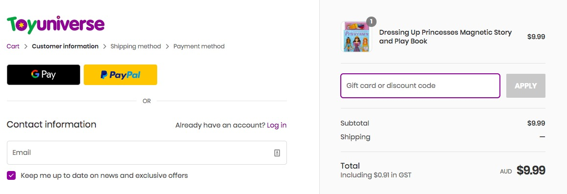 How to use a Toy Universe discount coupon code