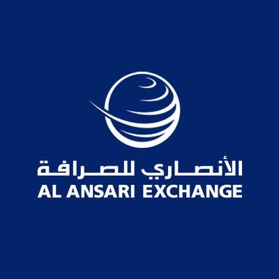 Al Ansari Exchange logo