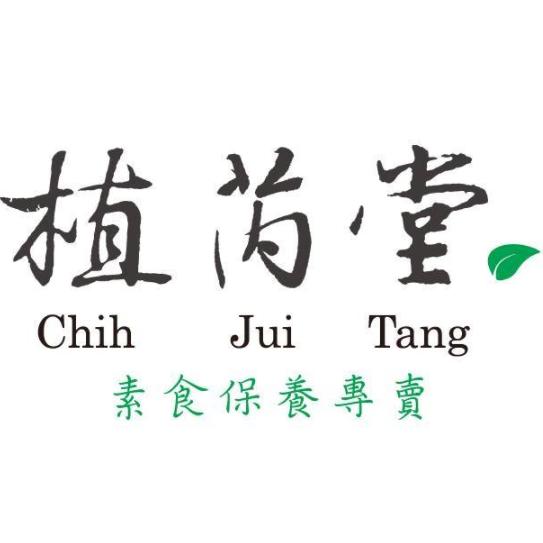 Chih Jui Tang