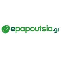 Epapoutsia