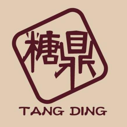 Tang Ding